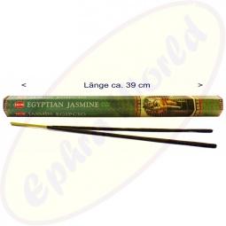 HEM Egyptian Jasmine extra lange indische Räucherstäbchen