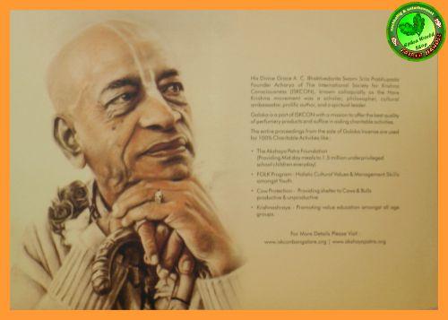 His Divine Grace A. C. Bhaktivedanta Praphupada Goloka Seva Trust