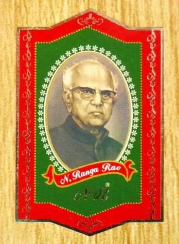 N Ranga Rao